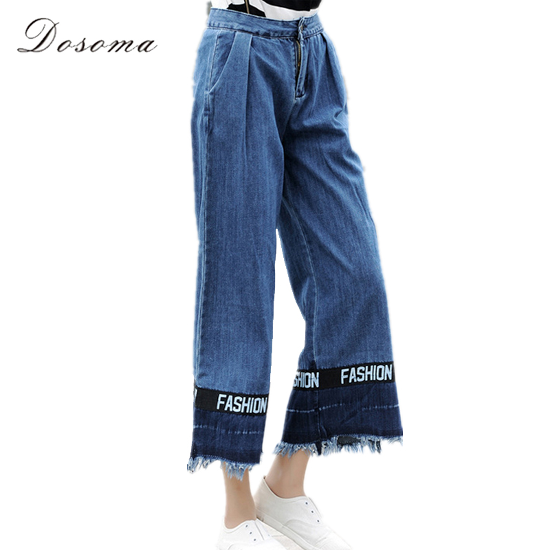 womens wide leg jeans plus size 2017 spring midi waist fashion women tassel jeans pants loose patchwork denim trousers womenОдежда и ак�е��уары<br><br><br>Aliexpress