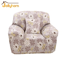 Modern Popular Flower Printed Slipcover Flexible Elastic Full Body Sofa Cover 1/2/3/4 Seats Living Room Couch Covers 16 Colors