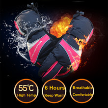 7.4 V 5600mAh Smart Gloves Electric Heat Outdoors Sport Ski Lithium Battery Auto Heating  5 Fingers & Hand Heated Return 4-8H