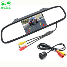 GreenYi 2 In 1 Universal Bracket 4.3 Inch Mirror Monitor + Waterproof Rear View Parking Camera for Reversing Backup Assistance