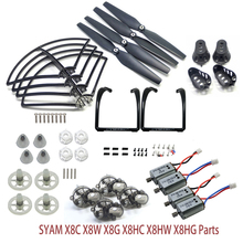 Syma X8C X8W X8G X8HW X8HG Parts Set Upgraded Version Landing Gear Blade Propeller Protect Ring Main Motor Gear Full Set Kits