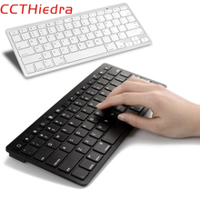 For HOME OFFICE For Apple iPad Series Mac Book Smart Phone PC Computer Bluetooth Wireless Keyboard gaming Bluetooth Keyboard