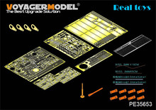 Voyager MODEL 1/35 PE35653 Modern Russian T-80B MBT (smoke discharger include) (For TRUMPETER 05565)(China)