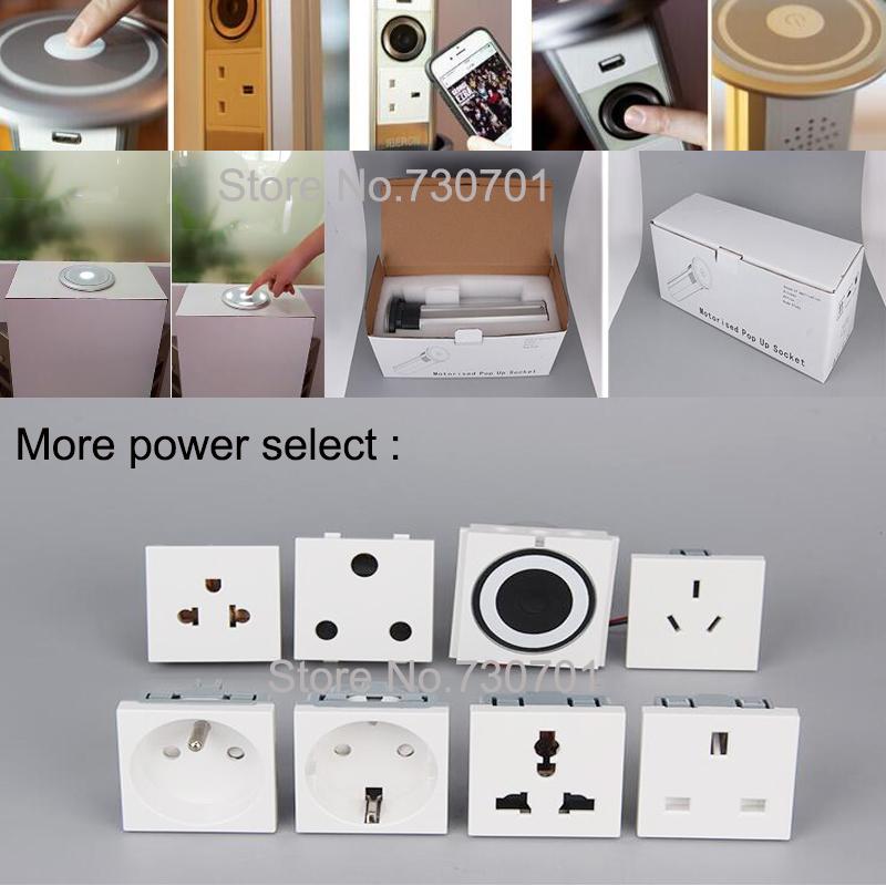 intelligent pop up socket 4