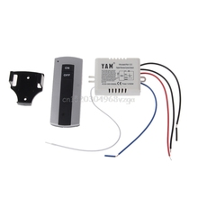 Wireless 1 Channel ON/OFF Lamp Remote Control Switch Receiver Transmitter #H028#(China)