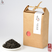Cha Wu[A]-Lapsang Souchong Black Tea,250g/Bag,high quality WuYi black tea. Small Kind of Red Tea Chinese the Health Care Tea