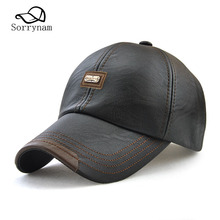 Snapback Caps high quality Wild outdoor Adult Fashion Brand Leather Snap Back Cap Unisex for women and men(China)