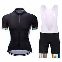 Buy 2017 Breathable Bike Cycling suit/Lycra Quick-Dry Short Sleeve Jerseys sets Bicycle Ropa Ciclismo/ Simple Summer sportswear +9D for $22.68 in AliExpress store