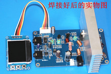 DIY 15W PLL Digital LCD Stereo FM broadcast Transmitter PCB Kit Suite power frequency volume adjustable(China)