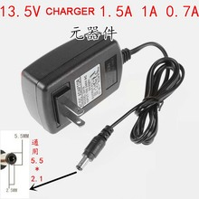 Black 13.5v 1.5a US dc power adaptor 5.5*2.1mm 5.5*2.5mm Radio power charger Portable Speaker Subwoofer(China)