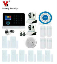 Yobang Security WIFI Wireless Blue Burglar Siren Security Alarm System For Home GSM GPRS Alarmes With Network Camera Monitor