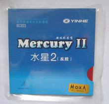 Original yinhe Mercury 2 table tennis rubber 9021 for table tennis rackets blade racquet ping pong rubber pimples in(China)
