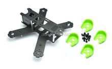 Mini 210 210mm full Carbon Fiber Quadcopter Frame Kit + 22 series motor protection cover shell For QAV210(China)