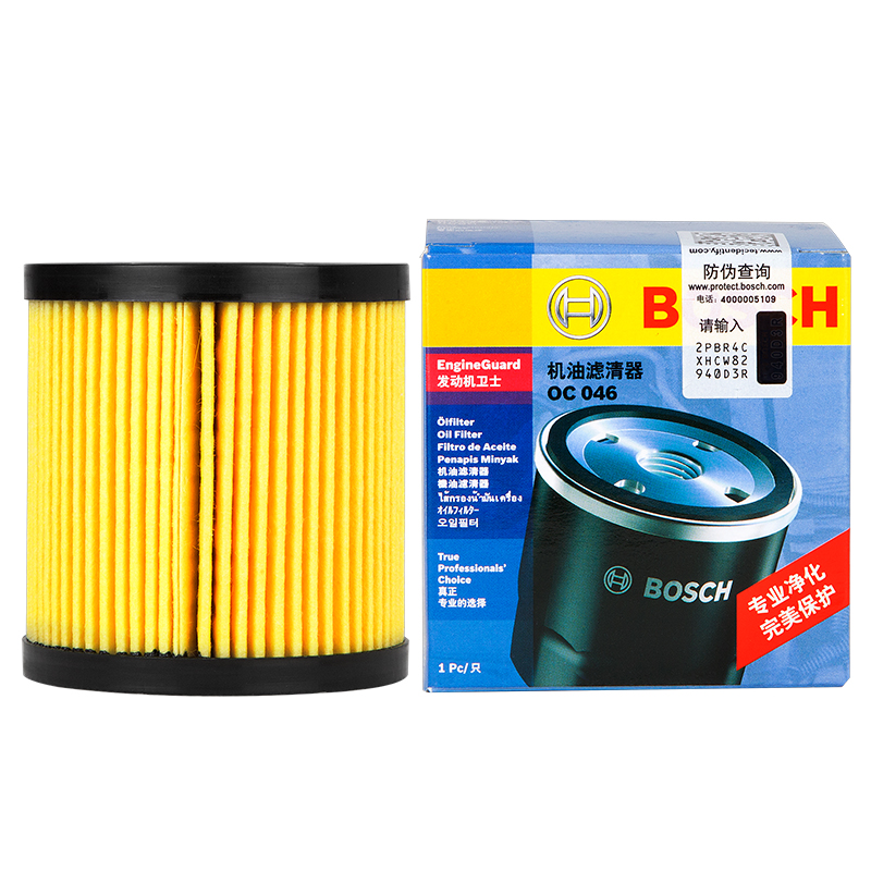 Bosch Car Oil Filters For Peugeot 206 307 308 408 508 Citroen SEGA Triumph Elysee FUKANG 0986AF0046(China)
