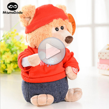 Plush stuffed toys electronic toy dancing rocking bear doll sounding soft toy for children Birthday gift for girlfriend Pelucia