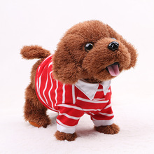 Funny Electronic Dog Pet Singing Walking Musical Plush Pet Robot Dog Toys Interactive Toys For Kids Baby(China)