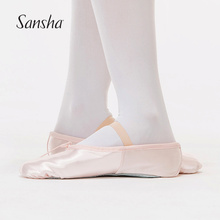Sansha Young Girls And Child Satin Soft Ballet Slippers Full Leather Outsole Choose Size According To Feet Length  NO.4S
