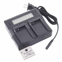 DSTE NB-4L Battery + 1.5A Dual Charger for Canon IXUS 40 30 50 55 60 65 70 75 80 90 i5 i7 SD400 Smart Digital Camera