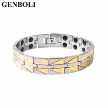 GENBOLI Men Bracelet Casual Titanium Steel Health Magnet Male Bio Energy Bracelets Bangle Jewelry Best Gift For Male Boys Friend(China)