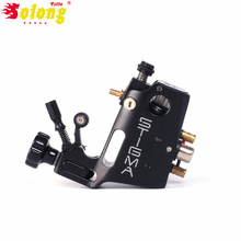 Solong Tattoo New Rotary Tattoo Machine Guns Stigma Hyper V3 Style Shader Liner Black Colour M660-1CN