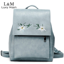 LUXY MOON Women Backpack Floral Embroidery Backpacks Blue PU Leather Bag Teenage Girls School Bags Vintage Solid Mochila XA1040H
