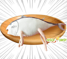 2016 funny pillow Fish with feet anime game Kuso Emoji cute plush Pillows Genius Cushion Stuffed animal Doll costume toy gift