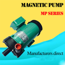 Protable MP-70RM Electric Low Pressure Acid Resistance Water Transfer Pump