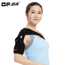 OPER Adjustable Right Left Single Shoulder Bandage Belt Support Brace Magnetic Therapy Posture Corrector Arthritis Pain CO-26(China)