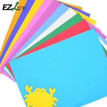 10pcs/lot Foam Paper Art 10 Colors A4 Fold scrapbooking Thick Multicolor Sponge Foam Paper Craft DIY Child Puzzle Paper CT0227(China)