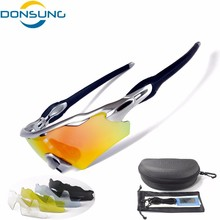 Mens Polarized Cycling Glasses 5 Lens UV400 TR90 Sports Bicycle Sun Glasses MTB Mountain Bike Sunglasses Cycling Eyewear(China)