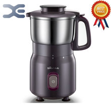 High Speed Grinder 220V Brewing Electric Coffee Grinder 500W Machine New Free Shipping(China)
