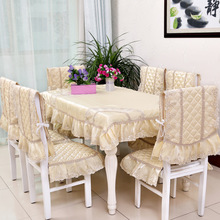 Lace floral tablecloth set suit 130*180cm table cloth matching chair cover polyester 1 set price 2 color pink yellow free ship(China)