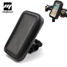 1 Piece Motorcycle MTB Bicycle Bike Phone Mount Holder Waterproof Bag Case For Cell Phone GPS(China)