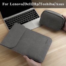 New 13 14 15.6 inch Laptop Bag for Acer Asus Dell Hp Lenovo Toshiba Matte Women Handbag Men 13.3 15 inch Laptop Bag Case Sleeve(China)