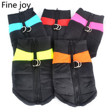 Fine joy 1 pcs Pet Dog Clothing Dog Down Jackets Skiing Winter Coats Thickening Dog Down Jacket Clothing For Pet Dogs Costume