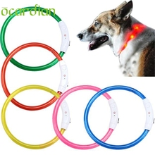 Ocardian led dog collar 1pc Rechargeable USB Waterproof LED Flashing Light Band Safety Pet Dog Collar #30 GIFT Drop 2017