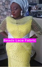 African cord lace fabric african swiss voile lace high quality fashion french beaded lace fabric for wedding lace XY448B