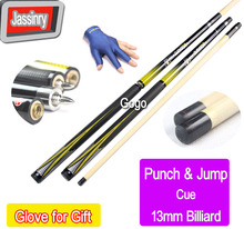 Free Shipping 1/2 Split Billiards Cue Stick  with 13mm tip Pool Punch & Jump Cue Maple Billiard Cue stick Billiard Accessory