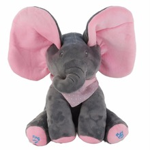 Free Dropshipping 30CM Peek Boo A Hide Play Musical Elephant Plush Toys Stuffed Elephant Toys Kids Gifts(China)