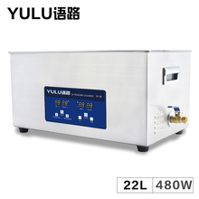 Digital Ultrasonic Cleaning Machine Bath Mainboard Auto Car Parts Injectors Oil Lab Tank Instrument Heat Cleaner Timer Glassware