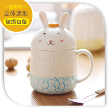 New Creative Handgrip Cute Rabbit Ceramic Cup Personality Sensitive Mug Coffee Tea Milk Cup Unique Gift Cafe 350ml