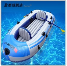 2/3/4 persons Intime inflatable boat with motor boats and inflatable boat fishing boat 2 thick