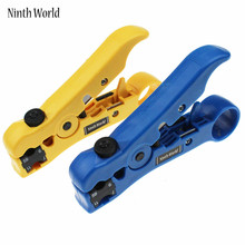 Ninth World Universal Cable Stripper Cutter Plier for Flat or Round UTP Cat5 Cat6 Wire Coax Coaxial Stripping Tool Clamp