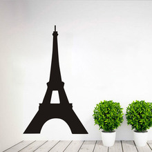 Black Large Paris Eiffel Tower Silhouette Wall Sticker For Bedroom Wall Decor Design Wallpaper Vinyl Art Wall Decal Home Decor(China)