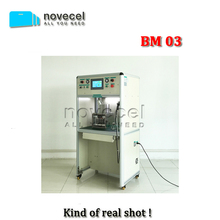 Novecel BM03 Bubble free bonding machine /laminating machine /vacuum laminator lcd refurbishing machine for all kinds of LCD(China)