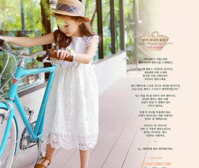 Retail 2017 Summer New Girl Dress Hollow Lace Flare Sleeve Dress Girl Princess Dress Children Clothing 4-12T 1631<br><br>Aliexpress