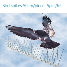 5pcs 50cm Length  Kit Stainless Steel Bird Spikes  in Bird Control Bird Reject