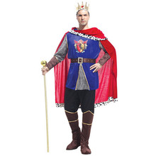 New Style Halloween Cosplay Costumes Role Play Stage Clothing King Prince Costume For Adult Christmas Performance In Stock YW005