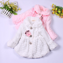 Autumn winter girl imitation fur coat children pearl fashion jacket children's thermal jacket kids baby clothes(China)