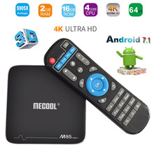 MECOOL M8S PRO+ Android 7.1 Quad-core Smart TV BOX 2G Ram 16G Flash Fully Loaded Internet Media Streamers H.265 4K Player(China)